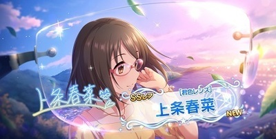 Screenshot_20200922_162714_jp.co.bandainamcoent.BNEI0242.jpg