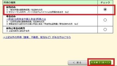 WS000611.JPG